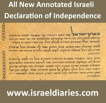All New Annotated Israeli Declaration of Independence