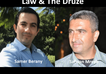 Nation-State Law and the Druze, photos of interviewees
