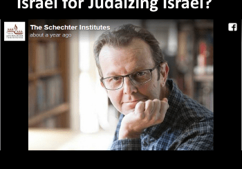 Who is the prof maligining Israel for Judaizing Israel?