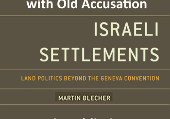 New Book on Settlements and Land Laws in Israel