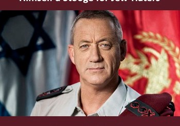 Benny Gantz Makes himself a stooge for Jew-haters