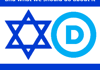 Jew-haters - magen david and democratic party logo