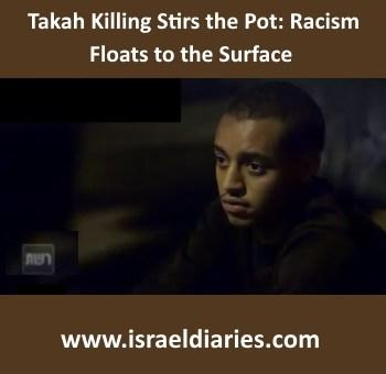 following Takah killing, report on discrimination against Ethiopians