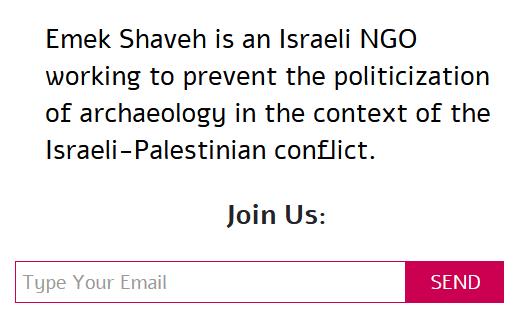 Emek Shaveh mission statement