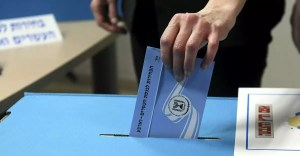 2021 Elections: The Likud will look for invalid votes of the joint