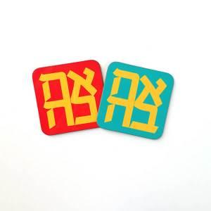 Israeli Ahava Box