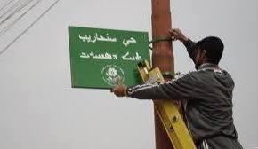 مسيحيي العراق