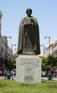 نصب تذكاري لابن نصب تذكارى لابن خلدون الفيلسوف الكبير والمؤرخ العظيم