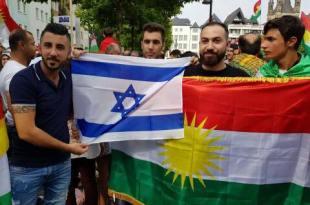 اعلام إسرائيل تزين احتفالية كولن الداعمة لاستقلال كردستان