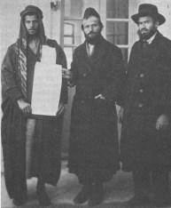 قائمة العائلات التي باعت اراضيها لليهود