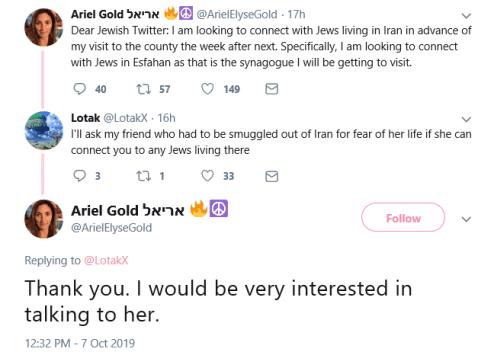 Ariel Gold tweet