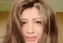 Basma al-Kuwaiti