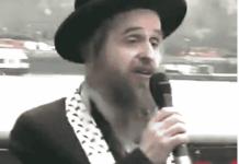Rabbi E Beck