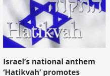 hatikvah