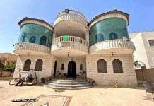 palestinian mansion
