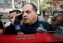 palestinian phone call