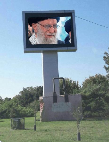 compte à rebours Khamenei
