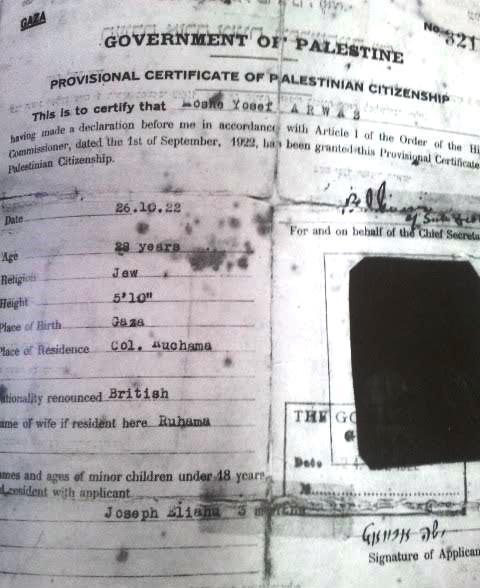 Jews in Gaza1922 Palestinian document