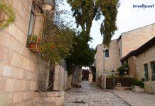 Yemin Moshe street Jerusalem's oldest neighborhood