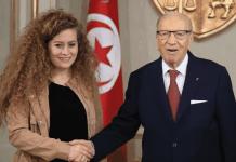 Ahed Tamimi Daily Freier Israellycool