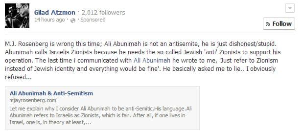 Gild Atzmon screenshot of Ali Abunimah