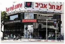 castro Israel