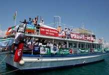 flotilla ship