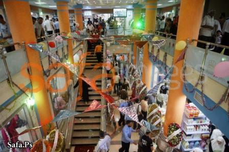 Gaza mall