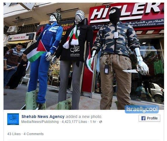 Gaza hitler store