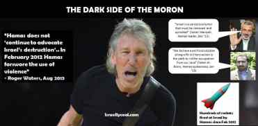 roger waters poster2