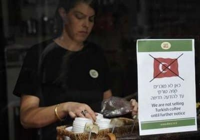 turkish coffee sign - Reuters
