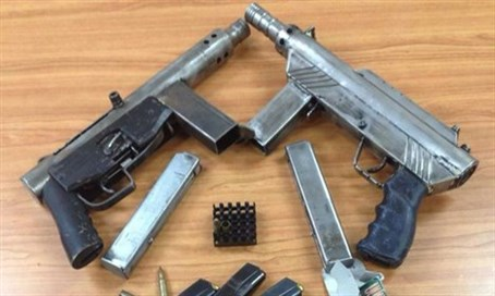 Illegal weapons cache