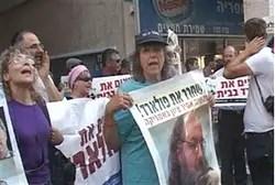 Protesta Pollard