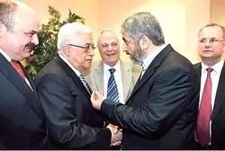 Mahmoud Abbas and Khaled Mashaal