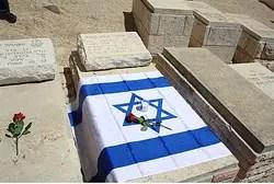 Fallen Soldier's Tomb