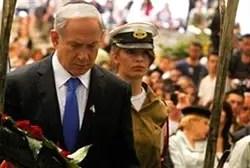 Netanyahu at military cemetery