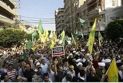 Partidarios de Hezbolá en el Líbano (ilustrativa)
