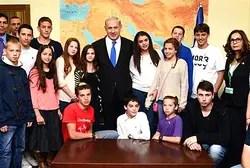 Netanyahu with orphans