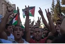Árabes protesta Israel en Jerusalén (archivo)