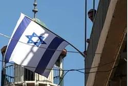 Israeli flag in front of minaret