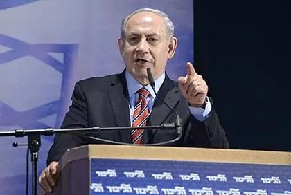 Binyamin Netanyahu at the Likud Conference