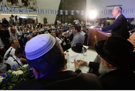Prime Minister Netanyahu at the Mercaz Harav Yeshiva