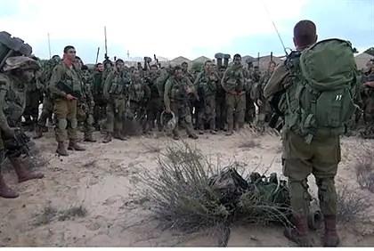 Ofensiva terrestre en Gaza
