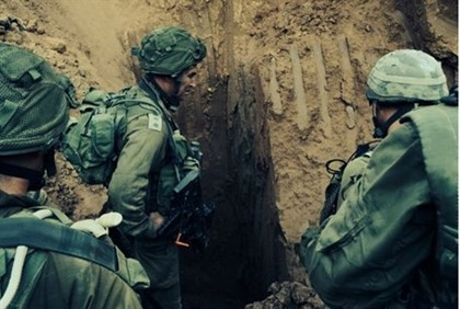IDF forces find Hamas terror tunnel (file)