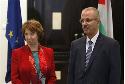 EU foreign affairs chief Catherine Ashton and PA Prime Minister Rami Hamdallah