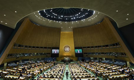 Amid terror wave, UN adopts six resolutions - all anti-Israel