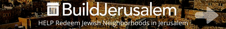 Build Jerusalem Fund Banner