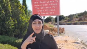 What Happens When a Muslim Arab Woman Enters a City of Jewish Settlers?