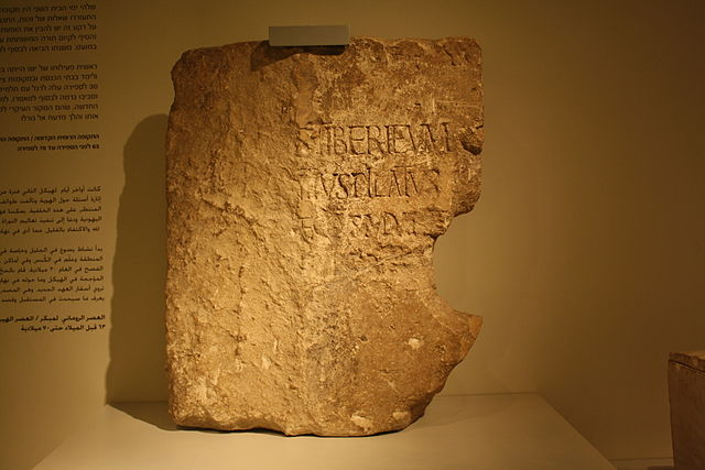 640px-Pontius_Pilate_Inscription