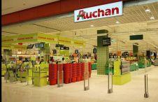 """Вход в кремлевский """"Auchan"""". Скрин с сервиса Googlemap"""